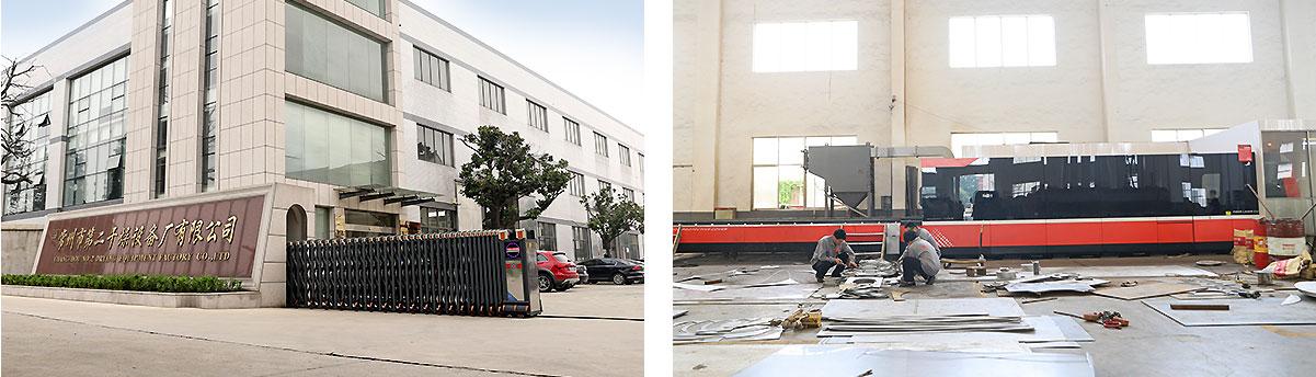 常州市第二干燥设备厂有限公司