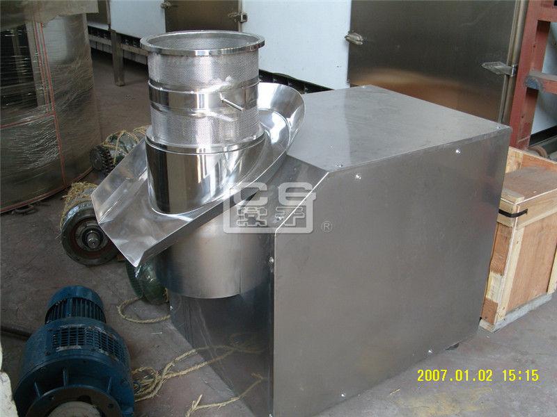ZLB型旋转式制粒机