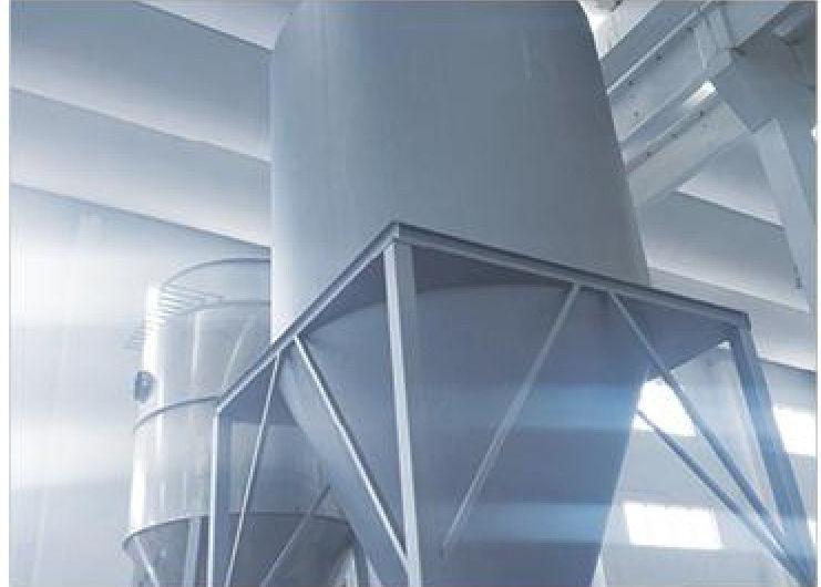 聚合氯化铝铁镁喷雾雷竞技电竞官网