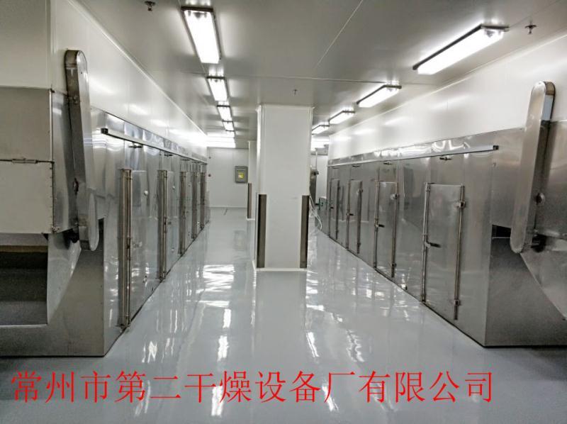 硅胶类专用带式雷竞技电竞官网